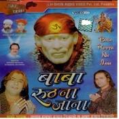 Bhor Bhai Song