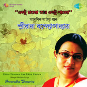 Sreeradha Banerjee - Ektu Chaoa Songs