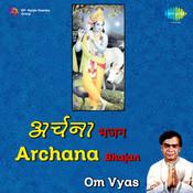 Priya Prannath Manmohan Song