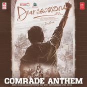 Dear Comrade - Malayalam Justin Prabhakaran Full Mp3 Song