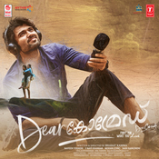 Dear Comrade - Malayalam Songs