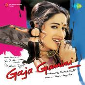 Gaja Gamini Songs