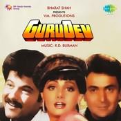 Gurudev Songs
