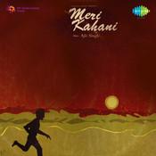 Meri Kahani Songs