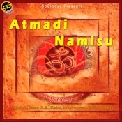 Atmadi Namisu Songs