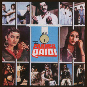Paanch Qaidi Songs