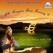 Eh Sagar Soi Tarey 2 Songs