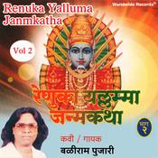Renuka Yalluma Janmkatha, Vol. 2 Songs