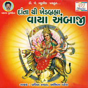 Mit thakkar free e-books & wallpaper pack: free download ambe.