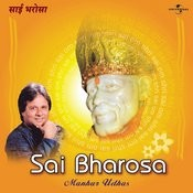 Sai Bharosa Songs