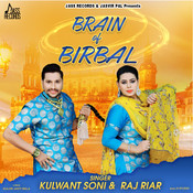 Brain Of Birbal Songs