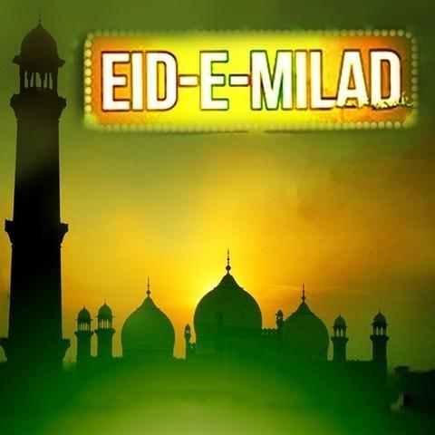 Eid-E-Milad Songs Download: Eid-E-Milad MP3 Urdu Songs