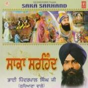 Saka Sarhand Songs