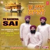Tu Sachcha Sai Songs