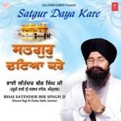 Satgur Daya Kare Songs