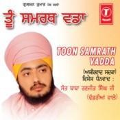 Toon Samrath Vadda Songs