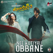 Kotigobba 3 Songs