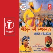 Amrit Di Daastan Songs