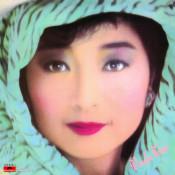 Paula Tsui Songs
