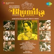 Bhoomika Songs