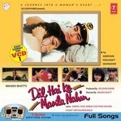 Dil Hai Ke Manta Nahin Songs