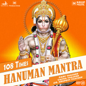 Hanuman Mantra 108 Times Song