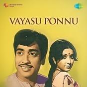 Vayasu Ponnu Songs