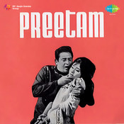 Preetam Songs