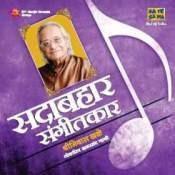 Sadabahar Sangeetkaar Shrinivas Khale Songs