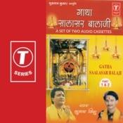 Gatha Saalasar Balaji (Part-2) Songs