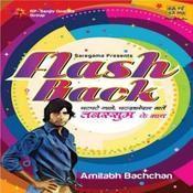 Commentary Tabussum And Do Lafzon Ki Hai Dil Ki Kahani - The Great Gambler Song