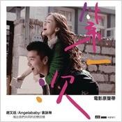 Ju Zi Tang De Wen Song