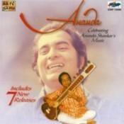 Ananda Sankar Songs