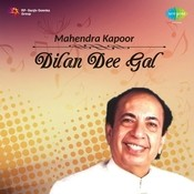 Mahendra Kapoor - Dilan Digal Songs