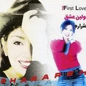 Avalin Eshgh - Persian Music Songs