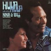 Hula Hula Luau Style Songs