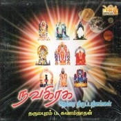 Navagraha Thevara Thirupathigangal Songs