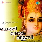 Chethimandaram Thulasi Vol 1 Songs