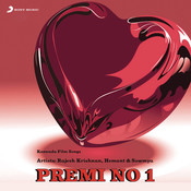Premi No.1 Songs