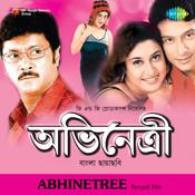 Abhinetree Songs