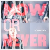 Now Or Never EP (Reissue) Songs