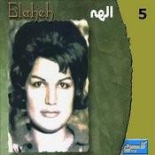 Elaheh, Vol. 5 - Persian Music Songs