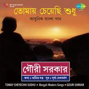 Gouri Sarkar - Tomay Cheyechhi Sudhu Songs