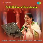 Thiththikkum Then Amudu Tml Dev Songs