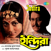 Indira Songs