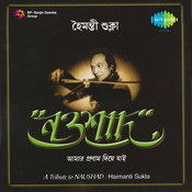 Amar Pranam Diye Jai - Tribute To Naushad Songs