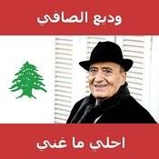 endak bahriya mp3