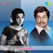 Aparaadhi Songs