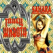 Belly Dance - Sahara Songs