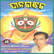 bhajukina rama nama song